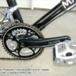 classic-21-speed-shimano